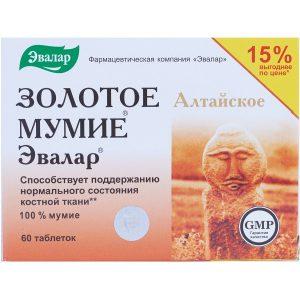 altajské zlato mumio značky avalar 60 tabliet